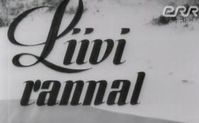 Liivi rannal, 1966