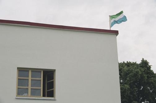 Lībiešu tautas nams šodien (Viesturs Ozoliņš)