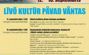 Liivi kultuuri päevad Ventspilsis 12.–13.09.2014