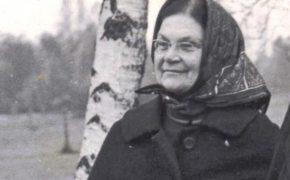Emma Ērenštreite