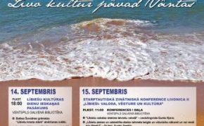 Septembrī Ventspilī norisināsies Lībiešu kultūras dienas