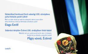 Igaunijas Republikai – 100