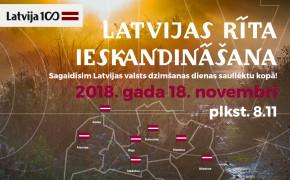 Latvijas rīta ieskandināšana 18. novembrī