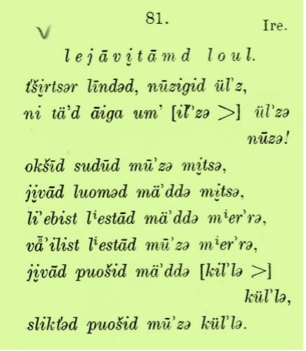 The version of the Easter song recorded in Mazirbe on page 43 of the book.