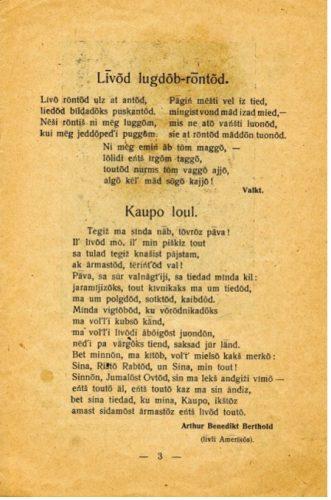 Piektās lībiešu lasāmgrāmatas pirmā teksta lapa